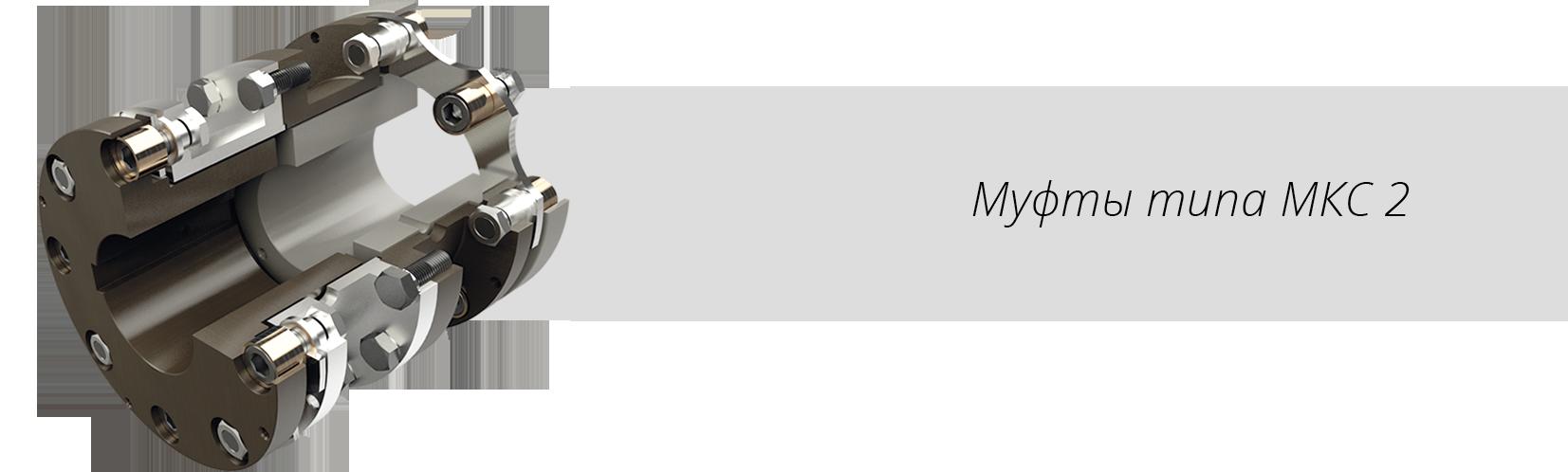 mufti_02